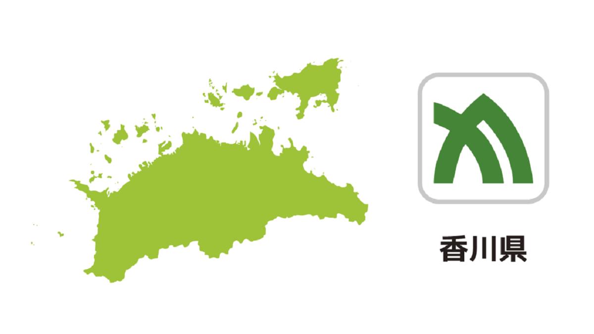 香川県 情報まとめ