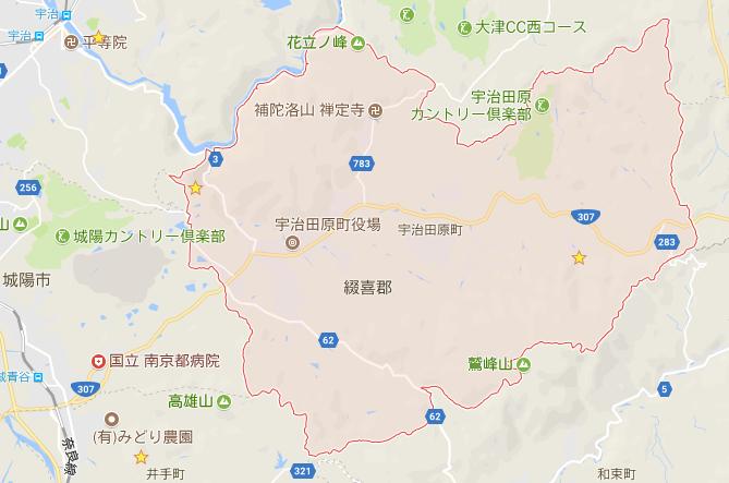 宇治田原町