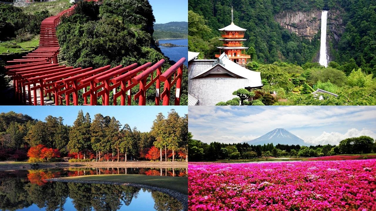 CNN 日本の美しい風景34選