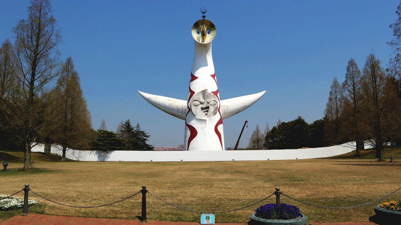大阪万博公園 太陽の塔