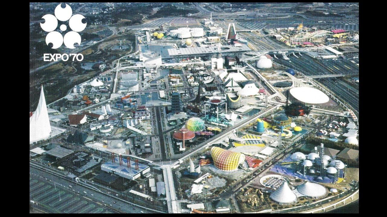 日本万国博覧会 EXPO70